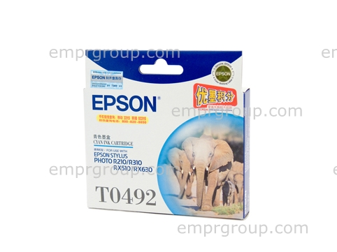 Part Epson T0492 Cyan Ink Cart - C13T049290 Epson T0492 Cyan Ink Cart