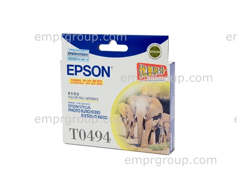 EMPR Part Epson T0494 Yellow Ink Cart - C13T049490 Epson T0494 Yellow Ink Cart