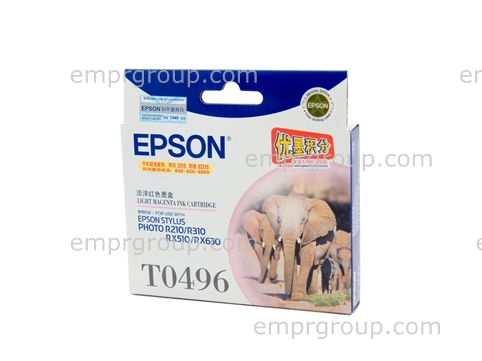 EMPR Part Epson T0496 Light Mag Ink - C13T049690 Epson T0496 Light Mag Ink